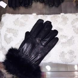 Rose De Coton gants cuir et fausse fourrure